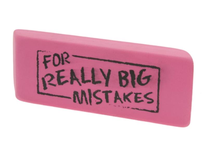 Eraser1